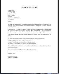 MBA Program Cover Letter     sample cover letters for graduate programs