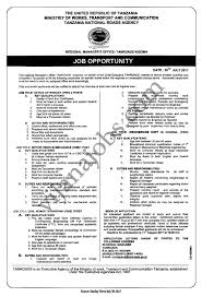 Office Engineer Job Description Office Attendant Motor Vehicle Mechanics Civil Roads Technician