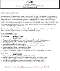 pick packer job resume arts administration sample resume