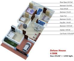 1250 sq ft 4 bhk floor plan image shantinath builders and