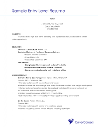 Phlebotomist Resume Sample No Experience by Download Entry Level Resume Template Haadyaooverbayresort Com