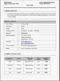 Cover Letter Stunning Cover Letter Example Submission Manuscript     Cover Letter Subject Line cover letter templates  Cover Letter Subject Line cover  letter templates