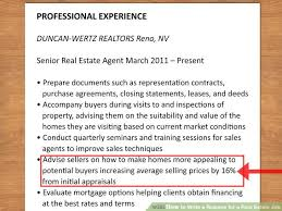 Image titled Write a Resume for a Real Estate Job Step