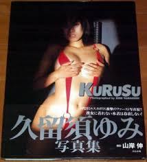 imouto.tv 鈴木梨沙|2011 11         (3    )-