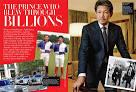 PRINCE JEFRI: The Prince Who Blew Through Billions | Society ...