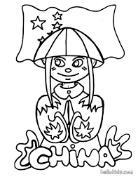 download coloring pages chinese coloring pages chinese characters