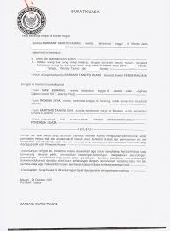 Solicited Application Letter Sample For Medical Technologist   Sample Of Unsolicited Application Letter