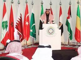 Essay   Importance of Muslim Unity   HappyMela blogspot com Marked by Teachers