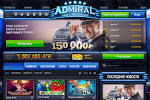 Виртуальная рулетка в казино Адмирал 777