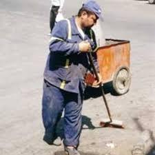 عامل النظافة محمد ..