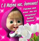 Kristina Titova - x_9fea877a