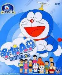 [Wallpaper + Screenshot ] Doraemon Images?q=tbn:ANd9GcSxQHBjQ_SFzF3vRKDdzkqKRFSeOJsDm8XZSbXYOr05qXIcvc06Rw