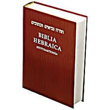 Baixar Bíblia em Hebraico