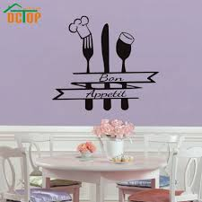 popular chef wall decals buy cheap chef wall decals lots from french bon appetit quote wall sticker kitchen cutlery chef hat home decor wall decals black