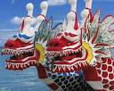 The Dragon Boat Festival by Timothy Arena on Prezi