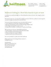 Sample Cover Letter Car Sales Volumetrics Co Retail Sales     Brefash