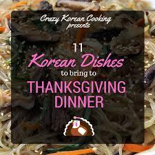 alternative thanksgiving dinner 11 korean dishes to bring to thanksgiving dinner crazy korean