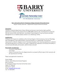 Cover Letter For Real Estate Application by 546634308062 4 Letter Words With Y Real Estate Prospecting