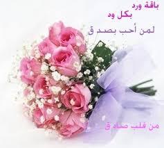 رمضان كريم Images?q=tbn:ANd9GcSzNYw2BkKczbJZzJjoi9YXoC4T_U1gU9VhsbUsrJNQCybHbFI&t=1&usg=__AMbwBB03XySRL3oNkrbk99qQv9Q=