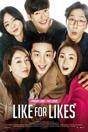 Like For Likes (2016) DVDRip Subtitle Indonesia