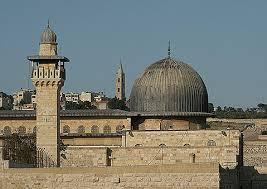 Benda Misterius Yang Paling Dicari Bangsa Israel [ www.BlogApaAja.com ]