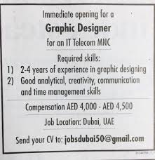 graphic design jobs in uae dubai and abu dhabi home facebook