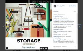 examples of great IKEA marketing creative   Econsultancy Econsultancy ikea instagram