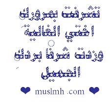في رمضان كن ولا تكن  Images?q=tbn:ANd9GcT-RMOALh01RnbA_pepkvhzXc0ya8EJfQyogonHOqVaiTXD5CPA