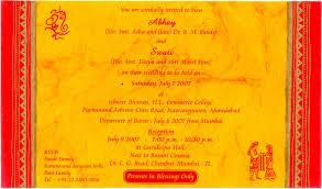 Invitation Cards Sample Format Muslim Wedding Invitation Card Matter In Hindi Yaseen For