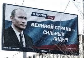 Российский суд сегодня проведет допрос Надежды Савченко, - адвокат - Цензор.НЕТ 9829