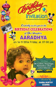 Sport Invitation Card Birthday Invitation Card Psd Template Free Birthday Designs