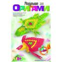 Оригами черепаха схема из бумаги в видео скачать
