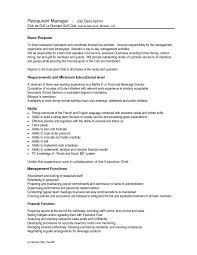 mcdonalds job description resume flooring store manager resume pdf admin assistant job