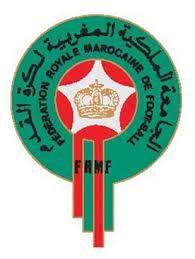 منتدى الكورة المغربية