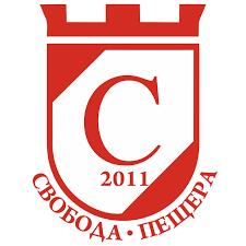 FC Svoboda Peshtera