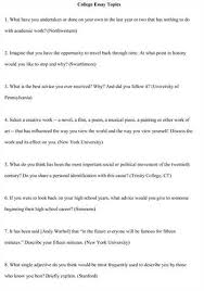 College Application Essay Writing Prompts    xyz