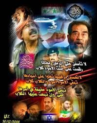صور الشهيد القائد البطل صدام حسين Images?q=tbn:ANd9GcT1-tAcmbvJKiRs_gC8L6cCdw81Qbtuv1mzGUCID4cWLjjiHh2_