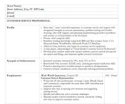 resume format objective samplebusinessresume com page 21 of 37 business resume template kfc jobs resume templates customer service on customer service resume search pictures