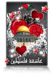 موضوع إمتحان التربية الاسلامية لشهادة التعليم المتوسط 2014مع التصحيح  Images?q=tbn:ANd9GcT1DhGMR_eJoXrr1CUsv1zl6S7ZlQYob_VRu25pPIO5rnxMA9yr