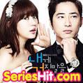 ขายซีรีย์เกาหลี 2011 ยุนอึนเฮ Lie to Me/Playful Kiss จุ๊บหลอกๆ ...