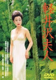 MiwaTakada lady karuizawa|The Movie Database