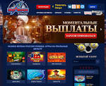 Онлайн клуб автоматов Вулкан Россия