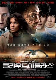Cloud Atlas >Drama(2012)