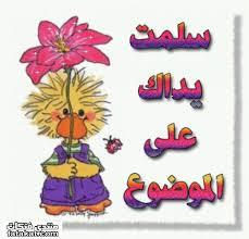 """""""الأمير"""" سعيود: التتويج بالدرع له مذاق خاص والدوري المصري تميز بالإثارة Images?q=tbn:ANd9GcT1wzsKAbxnZ8XK6S9iVJqP0-LywUhjGC7Yto0_PYohJd6KFJuK"""