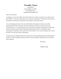 Example Of Email With Resume Attached by Example Of A Resume Cover Letter 21 Entry Level Janitor Uxhandy Com