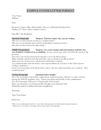Sample closing paragraph of cover letter chiropractic