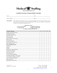 resume summary examples entry level job duties resume medical assistant objective samples writing medical assistant job skills medical assistant resume skills list entry level skills for resume entry level
