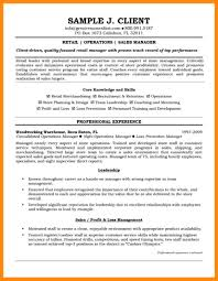 Resume Examples Retail Manager by Resume Example Retail Store