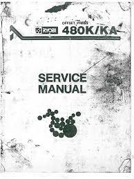 100 ryobi 3302 m operation manual june 15th printing