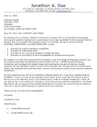 customer service cover letter samples diaster   Resume And Cover Letters